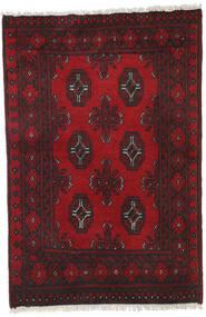 Afghan Tapis 74X110 D'orient Fait Main Rouge Foncé/Noir/Rouge (Laine, Afghanistan)