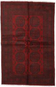 Afghan Rug 152X238 Authentic  Oriental Handknotted Dark Red (Wool, Afghanistan)