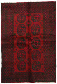 Afghan Rug 160X234 Authentic  Oriental Handknotted Dark Brown/Dark Red (Wool, Afghanistan)