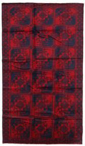 Baloutche Tapis 165X290 D'orient Fait Main Tapis Couloir Violet Foncé/Rouge Foncé/Rouge (Laine, Afghanistan)