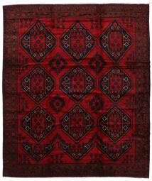 Baloutche Tapis 315X370 D'orient Fait Main Rouge Foncé Grand (Laine, Afghanistan)