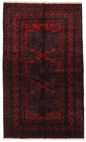 Beluch Matta 155X255 Äkta Orientalisk Handknuten Mörkbrun/Mörkröd (Ull, Afghanistan)
