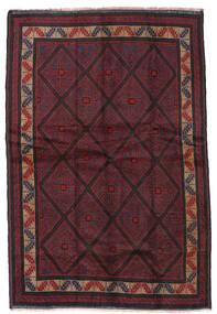Belutsch Teppich  155X230 Echter Orientalischer Handgeknüpfter Dunkelrot/Dunkelblau (Wolle, Afghanistan)