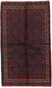 Baluch Rug 132X225 Authentic  Oriental Handknotted Dark Red (Wool, Afghanistan)
