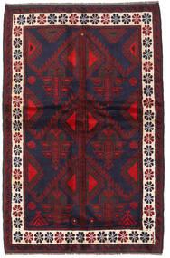 バルーチ 絨毯 140X220 オリエンタル 手織り 深紅色の/濃い紫 (ウール, アフガニスタン)