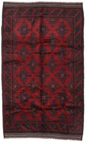 Beluch Matta 160X265 Äkta Orientalisk Handknuten Mörkröd (Ull, Afghanistan)