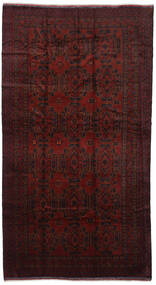 Baluch Rug 220X400 Authentic  Oriental Handknotted (Wool, Afghanistan)