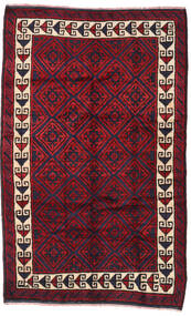 Baluch Rug 160X255 Authentic  Oriental Handknotted Dark Purple/Crimson Red (Wool, Afghanistan)