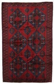Beluch Matta 190X300 Äkta Orientalisk Handknuten Mörkröd/Mörkbrun (Ull, Afghanistan)