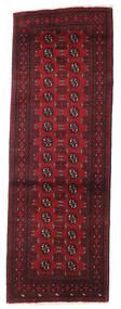 Afgan Dywan 84X242 Orientalny Tkany Ręcznie Chodnik Ciemnoczerwony/Ciemnobrązowy (Wełna, Afganistan)