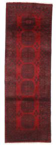 Afgan Dywan 82X248 Orientalny Tkany Ręcznie Chodnik Ciemnoczerwony/Ciemnobrązowy (Wełna, Afganistan)