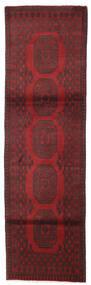 Afghan Tæppe 84X284 Ægte Orientalsk Håndknyttet Tæppeløber Mørkerød/Mørkebrun (Uld, Afghanistan)
