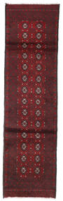 Afghan Rug 78X284 Authentic Oriental Handknotted Hallway Runner Dark Red/Dark Brown (Wool, Afghanistan)