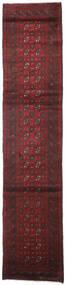 Afghan Rug 81X378 Authentic Oriental Handknotted Hallway Runner (Wool, Afghanistan)