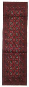 Afghan Rug 80X273 Authentic  Oriental Handknotted Hallway Runner  Dark Red/Dark Brown (Wool, Afghanistan)