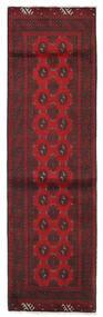 アフガン 絨毯 82X278 オリエンタル 手織り 廊下 カーペット 深紅色の/濃い茶色 (ウール, アフガニスタン)
