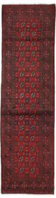 Afghan Rug 81X290 Authentic  Oriental Handknotted Hallway Runner  Dark Red/Dark Brown (Wool, Afghanistan)