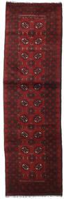 アフガン 絨毯 84X279 オリエンタル 手織り 廊下 カーペット 深紅色の (ウール, アフガニスタン)