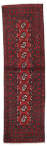 Afgan Dywan 60X203 Orientalny Tkany Ręcznie Chodnik Ciemnoczerwony/Ciemnobrązowy (Wełna, Afganistan)