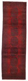 Afgan Dywan 79X260 Orientalny Tkany Ręcznie Chodnik Ciemnoczerwony/Ciemnoszary (Wełna, Afganistan)