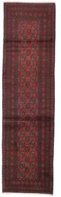 Afgan Dywan 79X292 Orientalny Tkany Ręcznie Chodnik Ciemnobrązowy/Ciemnoczerwony (Wełna, Afganistan)