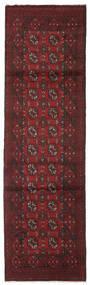 Afgan Dywan 79X270 Orientalny Tkany Ręcznie Chodnik Ciemnoczerwony/Ciemnobrązowy (Wełna, Afganistan)