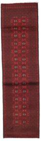 Afgan Dywan 80X283 Orientalny Tkany Ręcznie Chodnik Ciemnoczerwony/Ciemnobrązowy (Wełna, Afganistan)