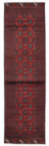 Afghan Rug 81X275 Authentic  Oriental Handknotted Hallway Runner  Dark Brown/Dark Red (Wool, Afghanistan)