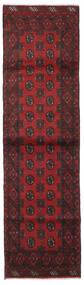 Afgan Dywan 82X296 Orientalny Tkany Ręcznie Chodnik Ciemnoczerwony/Ciemnobrązowy (Wełna, Afganistan)