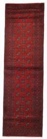 Afgan Dywan 84X287 Orientalny Tkany Ręcznie Chodnik Ciemnoczerwony/Ciemnobrązowy (Wełna, Afganistan)