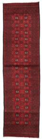 Afghan Rug 77X280 Authentic  Oriental Handknotted Hallway Runner  Dark Red/Dark Brown (Wool, Afghanistan)