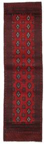 Afghan Rug 78X281 Authentic  Oriental Handknotted Hallway Runner  Dark Red/Dark Brown (Wool, Afghanistan)