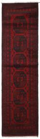 Afgan Dywan 79X287 Orientalny Tkany Ręcznie Chodnik Ciemnobrązowy/Ciemnoczerwony (Wełna, Afganistan)