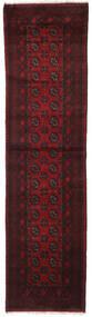 Afgan Dywan 78X295 Orientalny Tkany Ręcznie Chodnik Ciemnobrązowy/Ciemnoczerwony (Wełna, Afganistan)