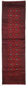 アフガン 絨毯 81X288 オリエンタル 手織り 廊下 カーペット 深紅色の/濃い茶色 (ウール, アフガニスタン)