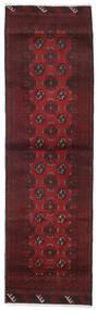 Afgan Dywan 80X270 Orientalny Tkany Ręcznie Chodnik Ciemnoczerwony/Ciemnobrązowy (Wełna, Afganistan)