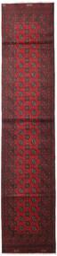 Afghan Covor 82X388 Orientale Lucrat Manual Roșu-Închis (Lână, Afganistan)