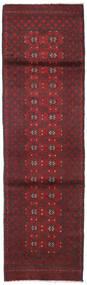 アフガン 絨毯 84X280 オリエンタル 手織り 廊下 カーペット 深紅色の/濃い茶色 (ウール, アフガニスタン)