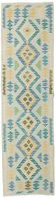 Kilim Afghan Old Style Rug 80X298 Authentic  Oriental Handwoven Hallway Runner  Light Grey/White/Creme (Wool, Afghanistan)