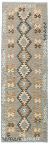 Kilim Afghan Old Style Rug 82X248 Authentic  Oriental Handwoven Hallway Runner  Light Brown/Light Grey (Wool, Afghanistan)