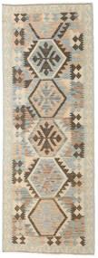Kilim Afghan Old Style Rug 86X240 Authentic  Oriental Handwoven Hallway Runner  Light Brown/Light Grey (Wool, Afghanistan)