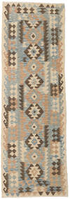 Kilim Afghan Old Style Rug 77X239 Authentic  Oriental Handwoven Hallway Runner  Light Brown/Dark Grey (Wool, Afghanistan)