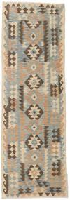 Kilim Afghan Old Style Rug 77X239 Authentic  Oriental Handwoven Hallway Runner  Light Brown/Dark Grey (Wool, Afghanistan)