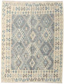 Kilim Afghan Old Style Rug 160X205 Authentic  Oriental Handwoven Light Grey/Beige (Wool, Afghanistan)