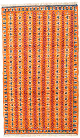Barchi/Moroccan Berber - Afganistan Rug 113X194 Authentic  Modern Handknotted Orange/Dark Grey (Wool, Afghanistan)
