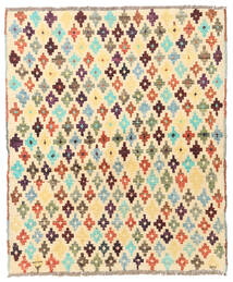 Barchi/Moroccan Berber - Afganistan Rug 101X120 Authentic  Modern Handknotted Beige/Light Brown (Wool, Afghanistan)