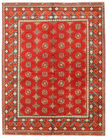 Afghan Tapis 155X199 D'orient Fait Main Rouille/Rouge/Rouge (Laine, Afghanistan)