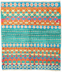 Barchi/Moroccan Berber - Afganistan Rug 156X176 Authentic  Modern Handknotted Turquoise Blue/Beige (Wool, Afghanistan)