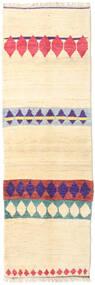 Barchi/Moroccan Berber - Afganistan Rug 92X286 Authentic  Modern Handknotted Hallway Runner  Beige (Wool, Afghanistan)