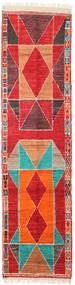 Barchi/Moroccan Berber - Afganistan Tapis 80X315 Moderne Fait Main Tapis Couloir Rouge/Marron Foncé (Laine, Afghanistan)